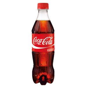 Coca cola online bestillingen Th Sørensen